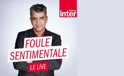Plaisir de France podcast mix Foule sentimentale Didier Varrod sur  France inter29 juin 2018